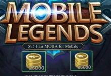 Mobile Legends Unlimited Coins